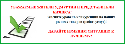 Pic_Баннер20200918.png